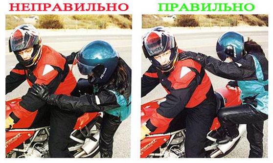 Инструктаж пассажира мотоцикла. Как сидеть на мотоцикле сзади.