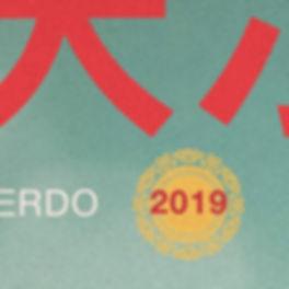 Año-nuevo-Chino-Año-del-Cerdo-2019-A-500