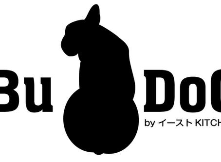 Bu DoG【ブゥドッグ】 キッチンカー