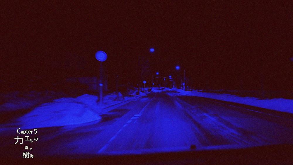 青い通り.jpg