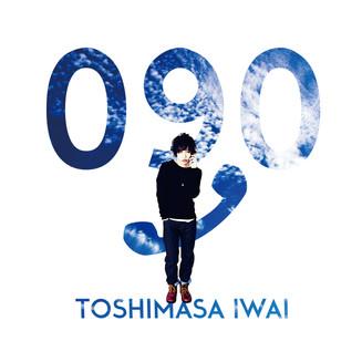 iTunes Store にてDot 090 を発売開始!