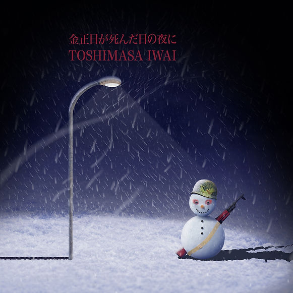 街灯と雪だるま sRGB .jpg
