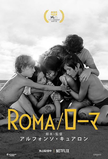 ROMA_Vertical-Huddle_RGB_POST_JA.jpg