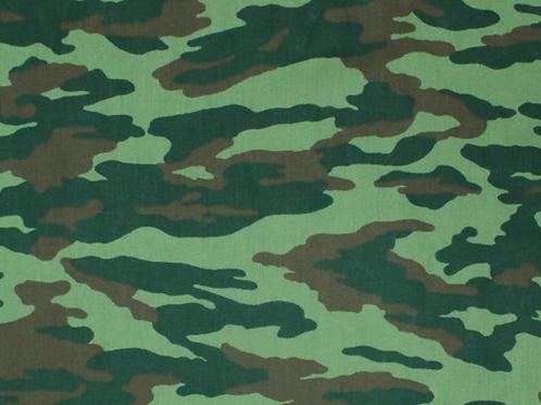Диагональ 230г/кв.м камуфлированная Иваново 150 см, зеленый