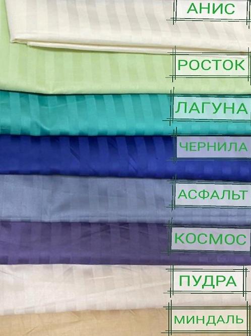 Ткань страйп сатин цветной 134 гр.