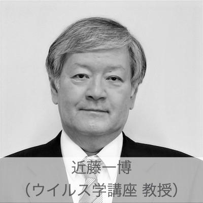 Kazuhiro Kondo
