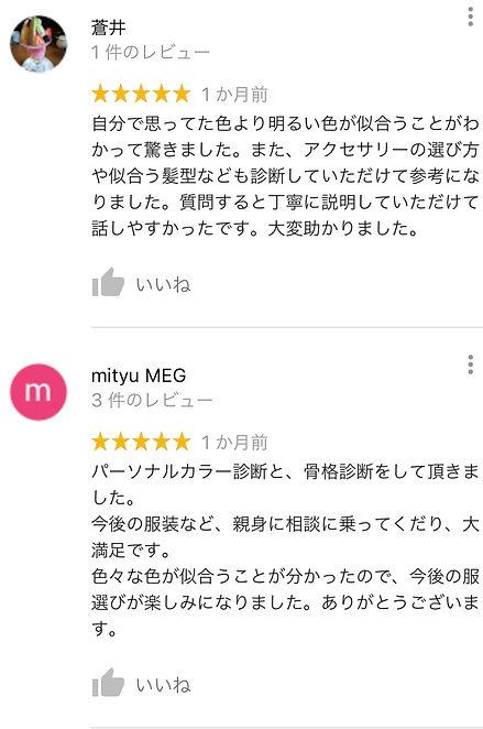 20181023_134214000_iOS.jpg