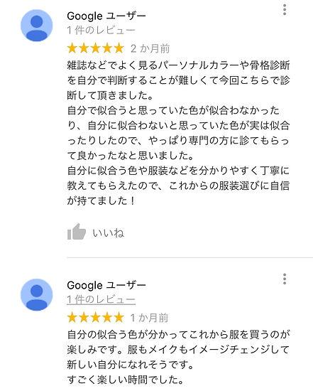 20181023_134230000_iOS.jpg