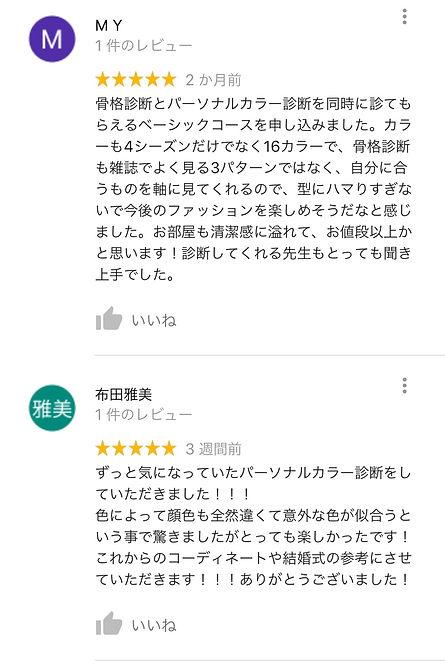 20181023_134151000_iOS.jpg