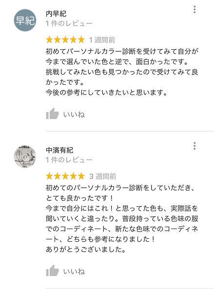 20181023_134159000_iOS.jpg