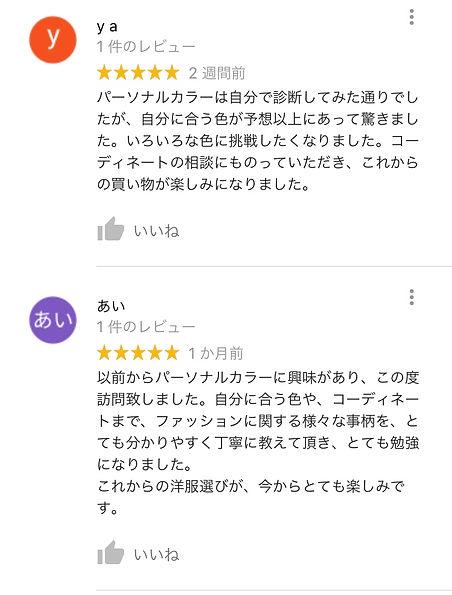 20181023_134223000_iOS.jpg