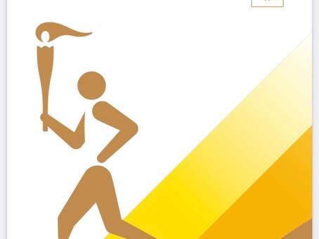 近況報告・パラリンピックの聖火リレーを走る予定でいます