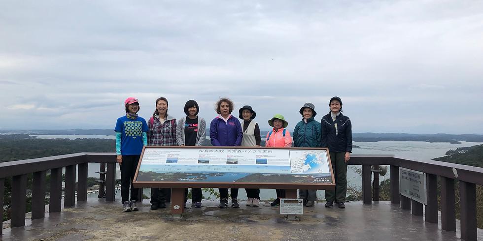 プライベート/グループツアー@宮城オルレ奥松島10キロウォーキング