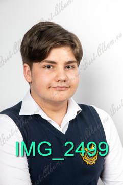 IMG_2499.jpg