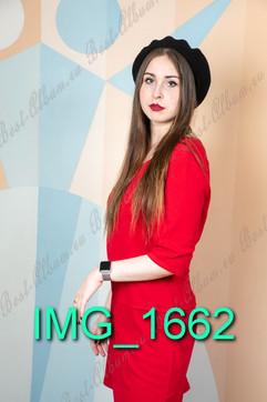 IMG_1662.jpg