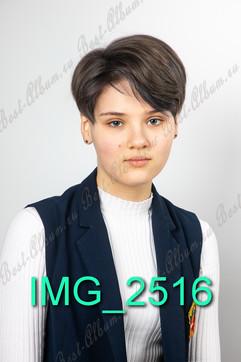 IMG_2516.jpg