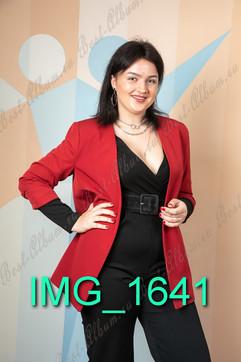 IMG_1641.jpg