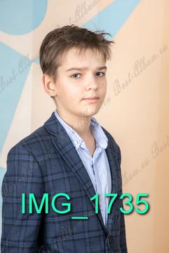 IMG_1735.jpg