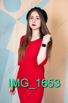 IMG_1653.jpg