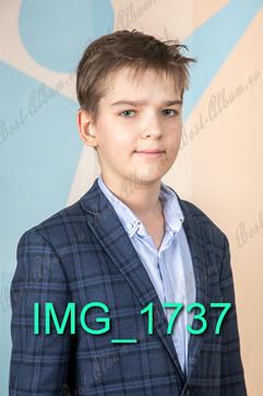 IMG_1737.jpg