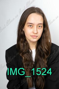 IMG_1524.jpg