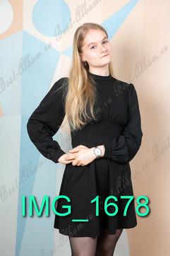 IMG_1678.jpg