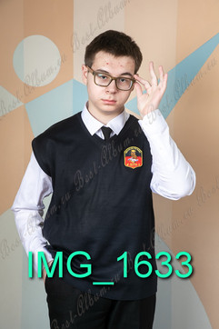 IMG_1633.jpg