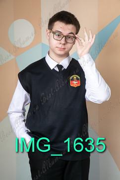 IMG_1635.jpg
