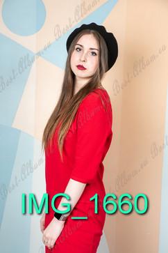 IMG_1660.jpg