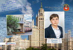 Новиков Михаил.jpg