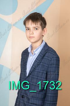 IMG_1732.jpg