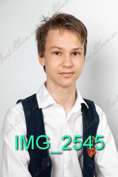 IMG_2545.jpg