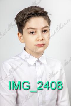 IMG_2408.jpg