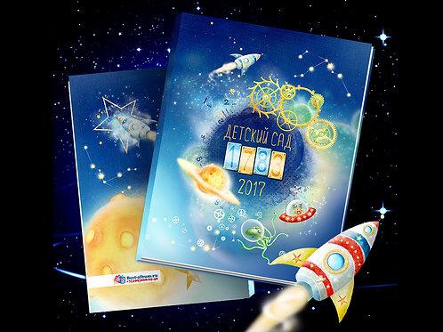Cosmos Объем XXS (Планшет)