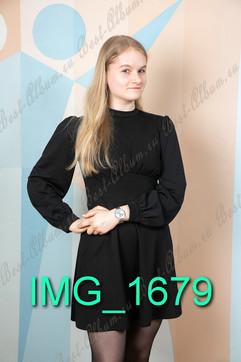 IMG_1679.jpg