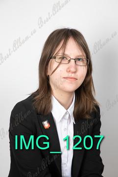 IMG_1207.jpg
