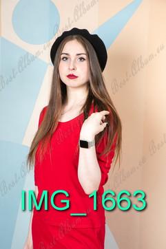IMG_1663.jpg