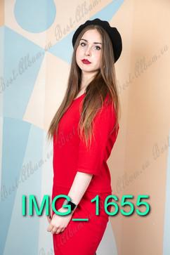 IMG_1655.jpg
