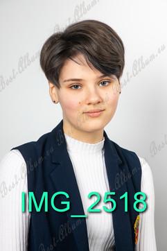 IMG_2518.jpg