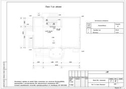 Жилой дом с магазином-ГС,ОВ_6