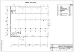 Торгово-офисное здание-ИОС4_л.2-12_7