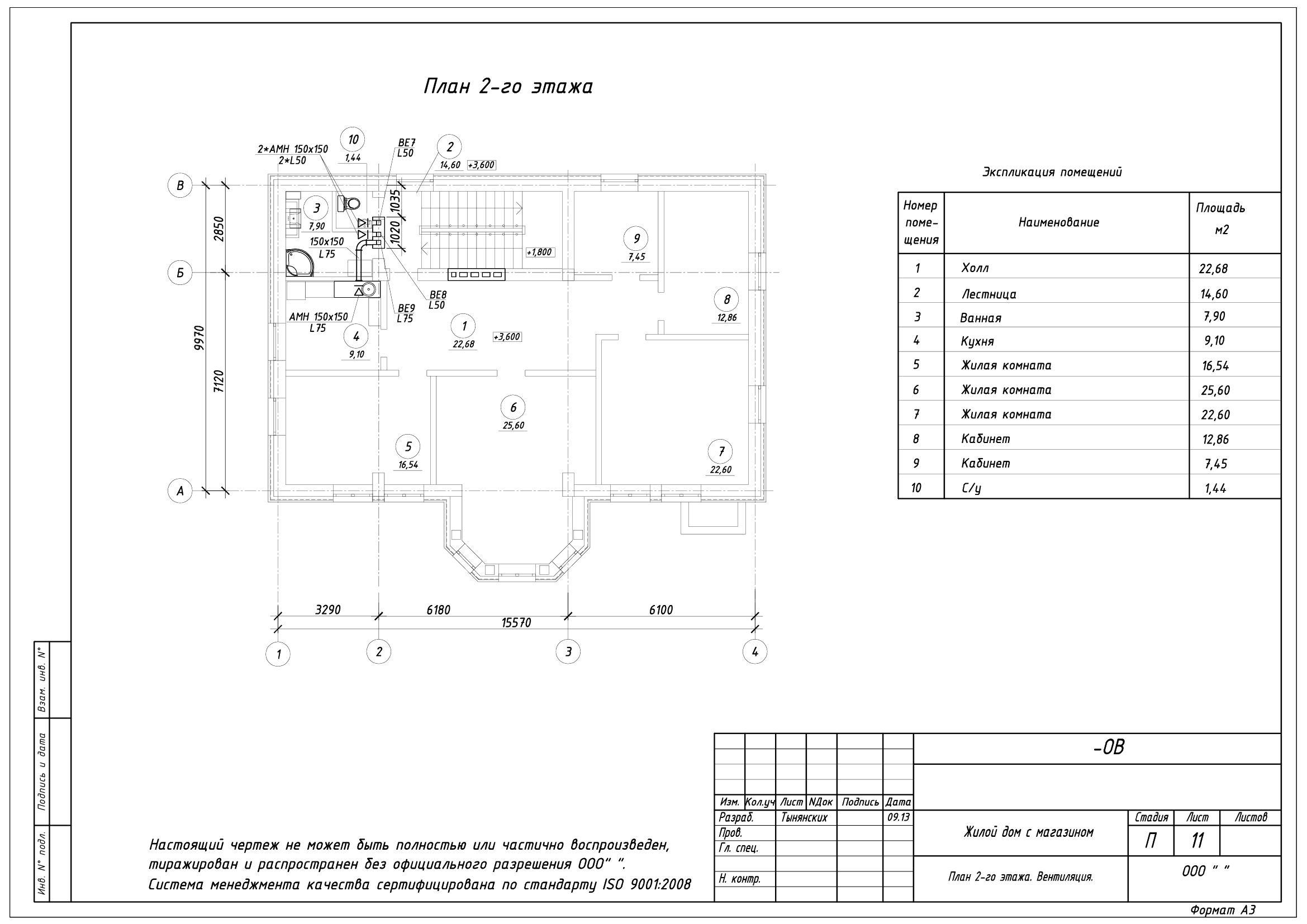 Жилой дом с магазином-ГС,ОВ_7