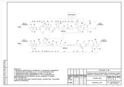 Невельск_Реконструкция жилого дома - Отопление_6