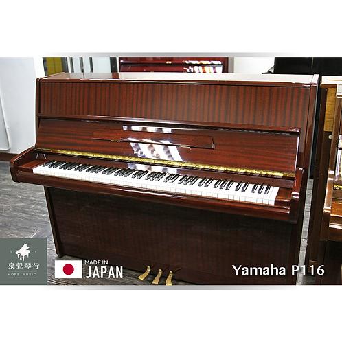 Yamaha P116