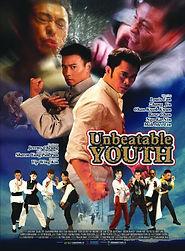 Unbeatable Youth