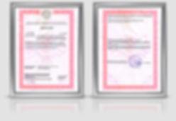 Лицензия МЧС на установку и обслуживние охранно-пожарных сигнализаций в Ростове
