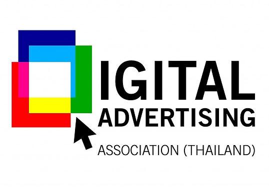 DAAT-logo-1024x714.jpeg