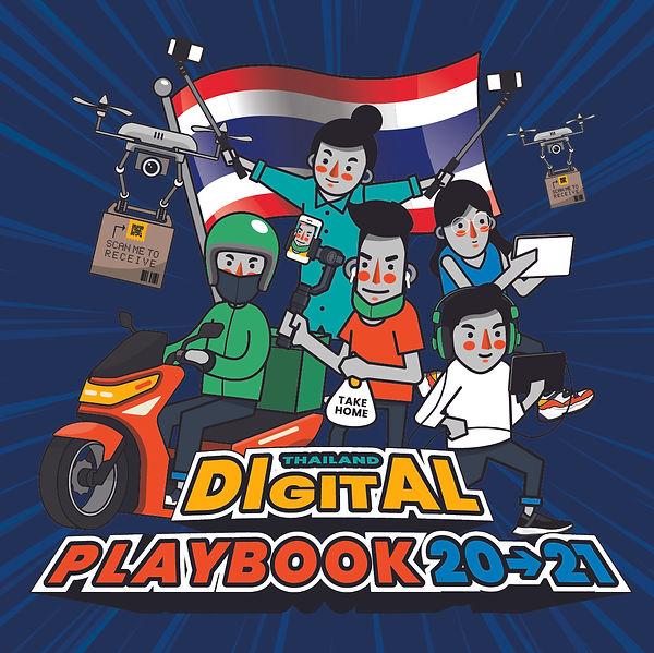 Digital Playbook 20-21.jpg