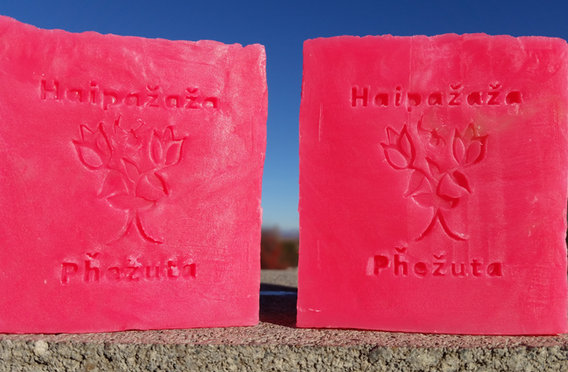 Coming Soon! Bubble Gum Hand & Body Soap