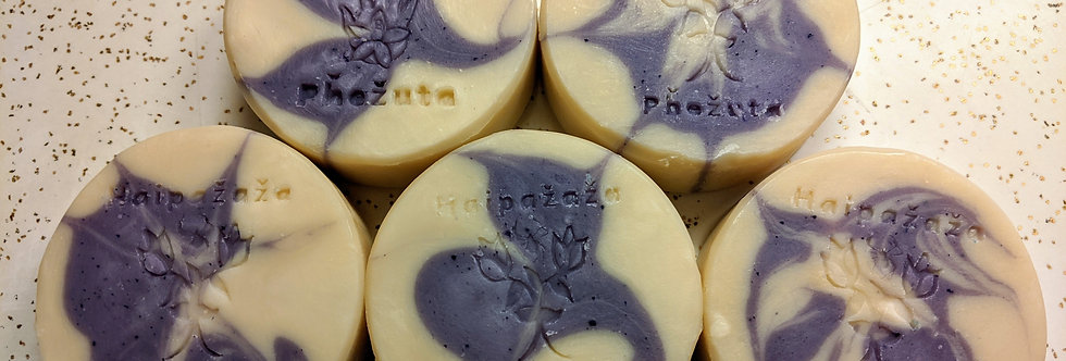 """I'm Your Huckleberry"" Soap and Shampoo Bar"